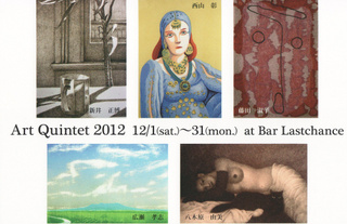 Art Quintet 2012.dm1.jpg